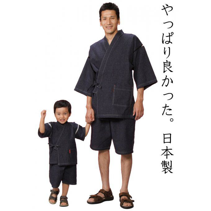"Jinbei Chijimi Ori homme noir coton M ""Made in Japan"""