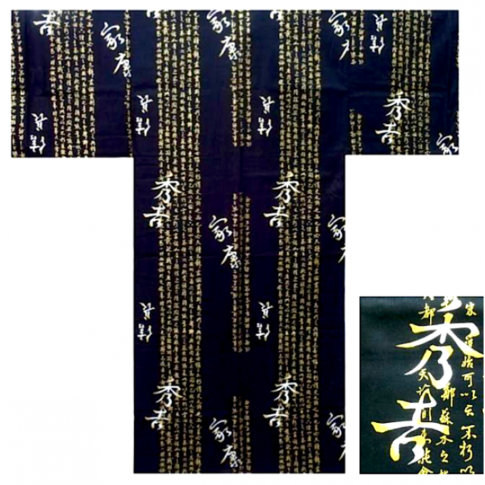 "Yukata Shogun Hideyoshi noir coton homme ""Made in Japan"""