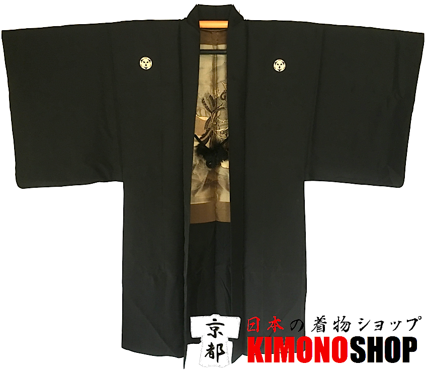 "Luxe Ancien Haori Samourai Montsuki homme ""Made in Japan"""