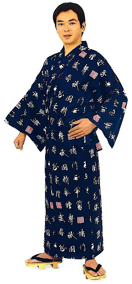 "Yukata Heike Monogatari homme ""Made in Japan"""