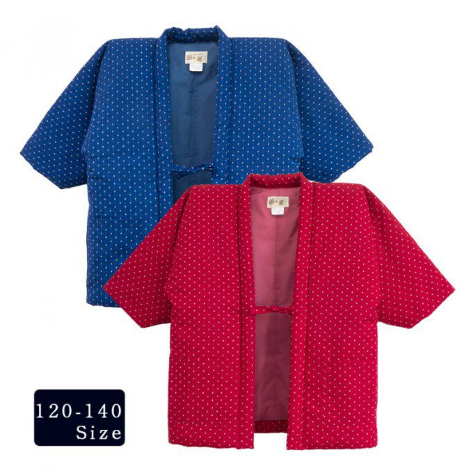 "Hanten Dobi Mame enfant hiver ""Made in Japan"""