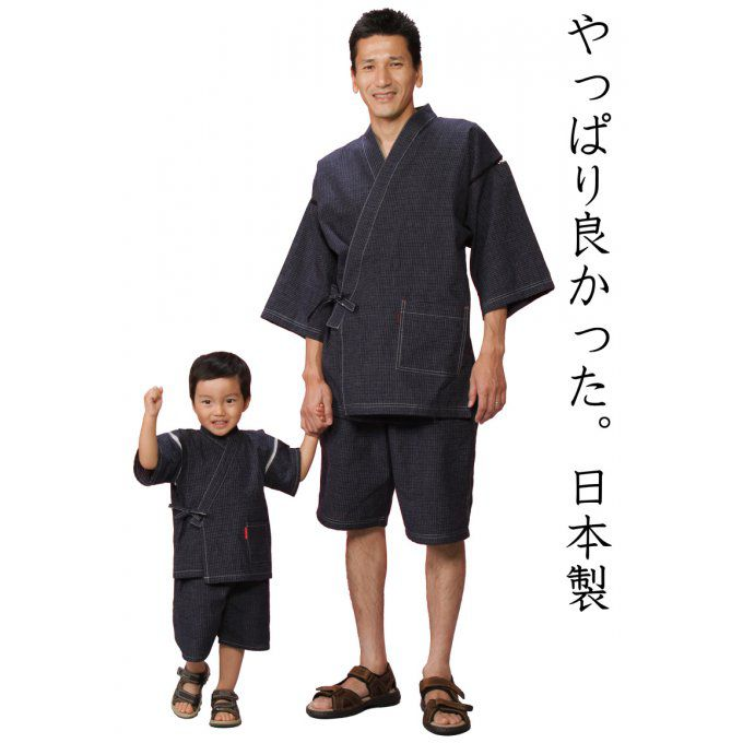 "Jinbei Chijimi Ori homme ""Made in Japan"""