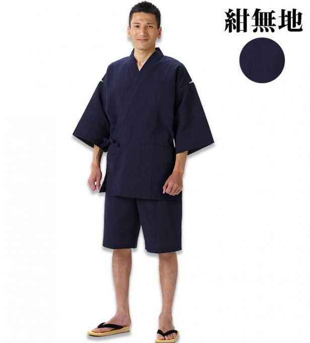 "Jinbei Chijimi Ori KonKuroJi homme ""Made in Japan"""