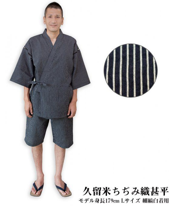 "Jinbei Chijimi Ori Hoso Shima Shiro homme ""Made in Japan"""