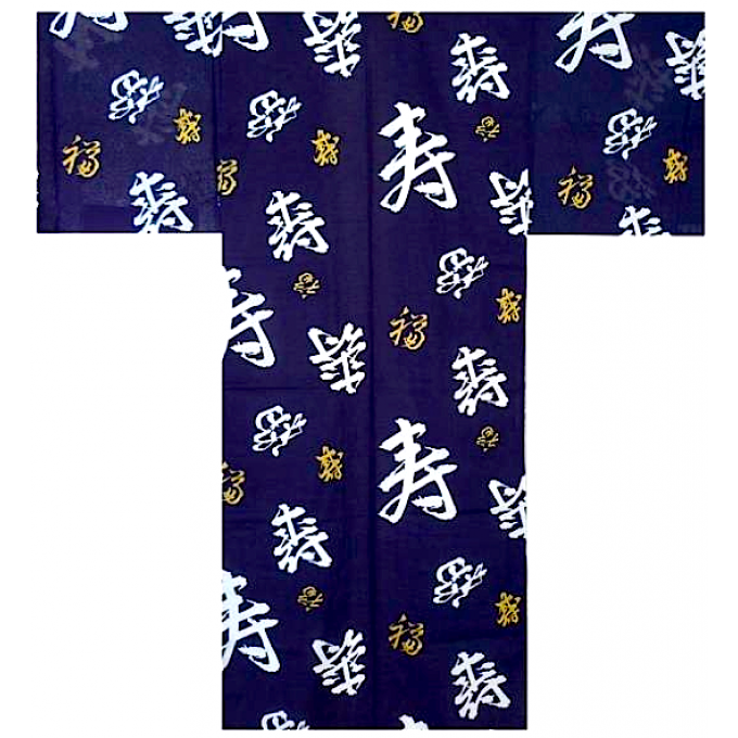 "Yukata Fukuju enfant (Garçon) ""Made in Japan"""