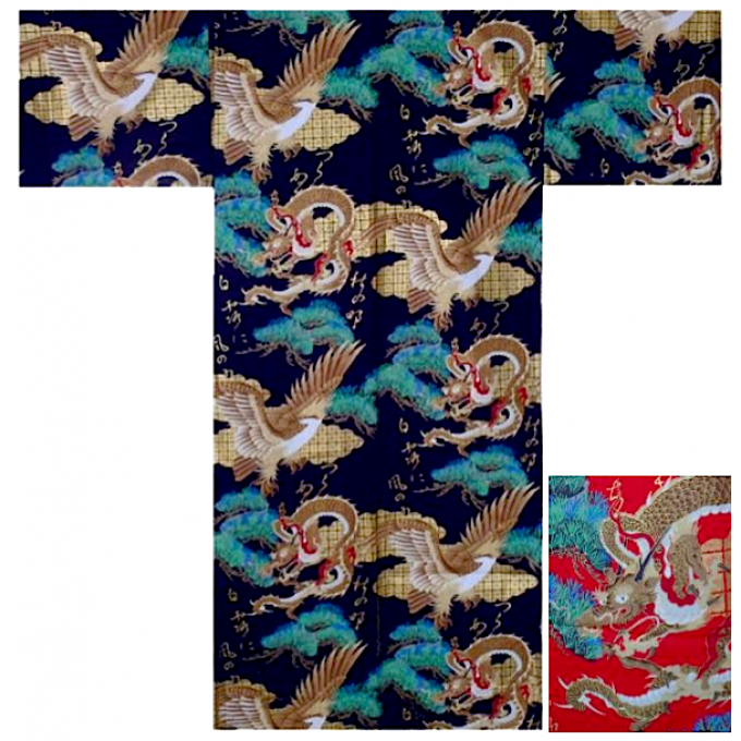 "Kimono japonais Ryu To washi coton homme ""Made in Japan"