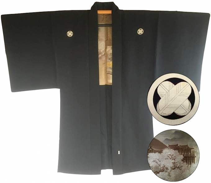 Antique haori samourai soie noire Takanohane montsuki Sakura no Kyomizudera homme Made in Japan