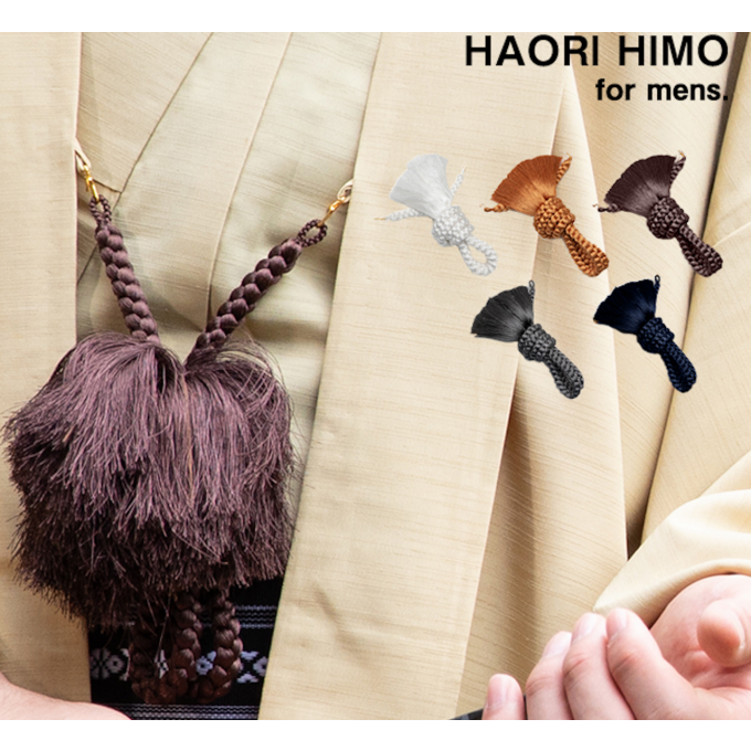 Himo couleurs Haori homme