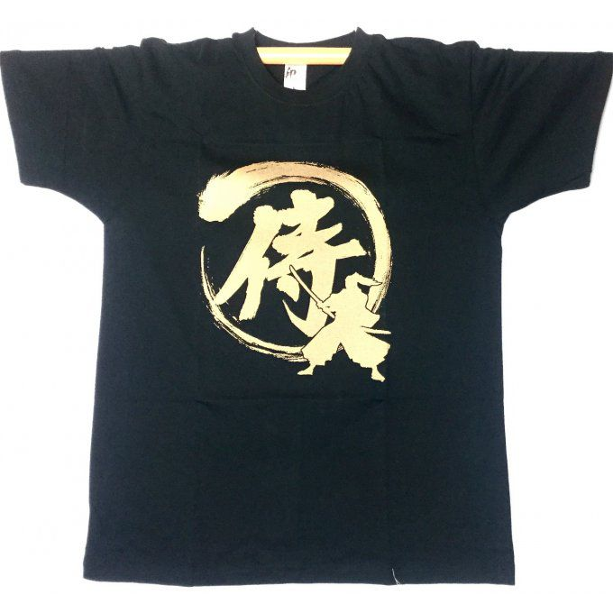 "Tee shirt japonais Samourai noir Taille:L ""Made in Japan"""
