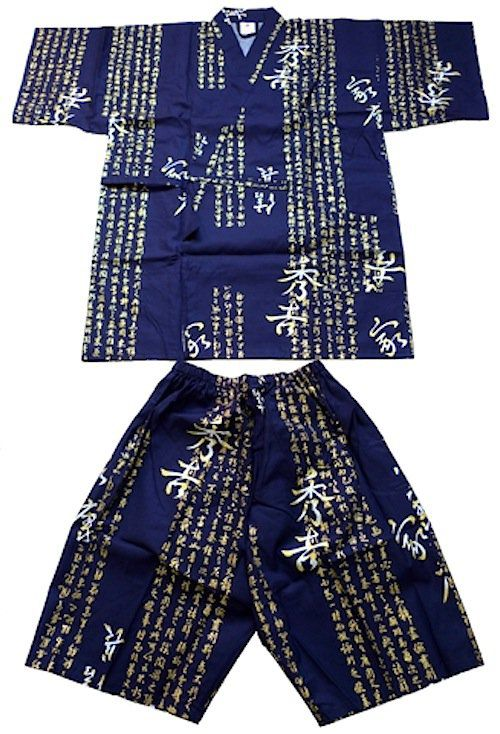 "Jinbei Shogun Hideyoshi homme Taille L ""Made in Japan"""