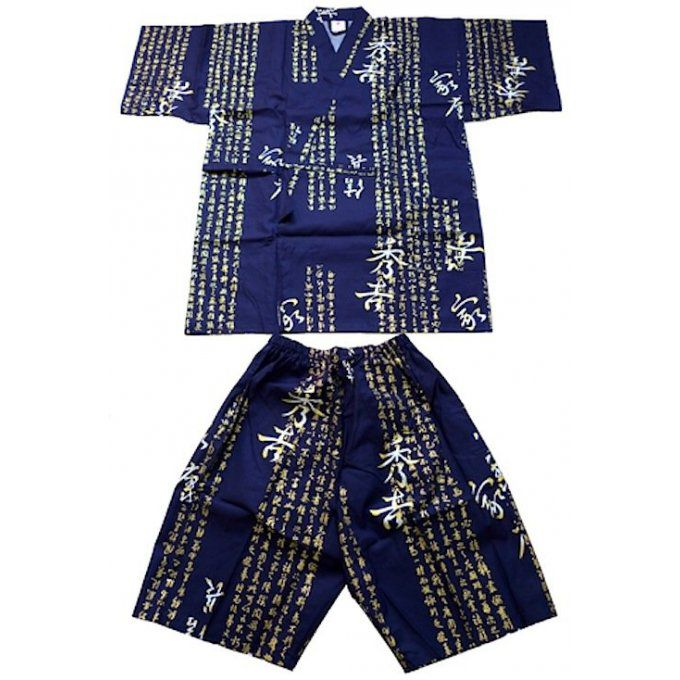 "Jinbei Shogun Hideyoshi enfant (garçon) ""Made in Japan"""
