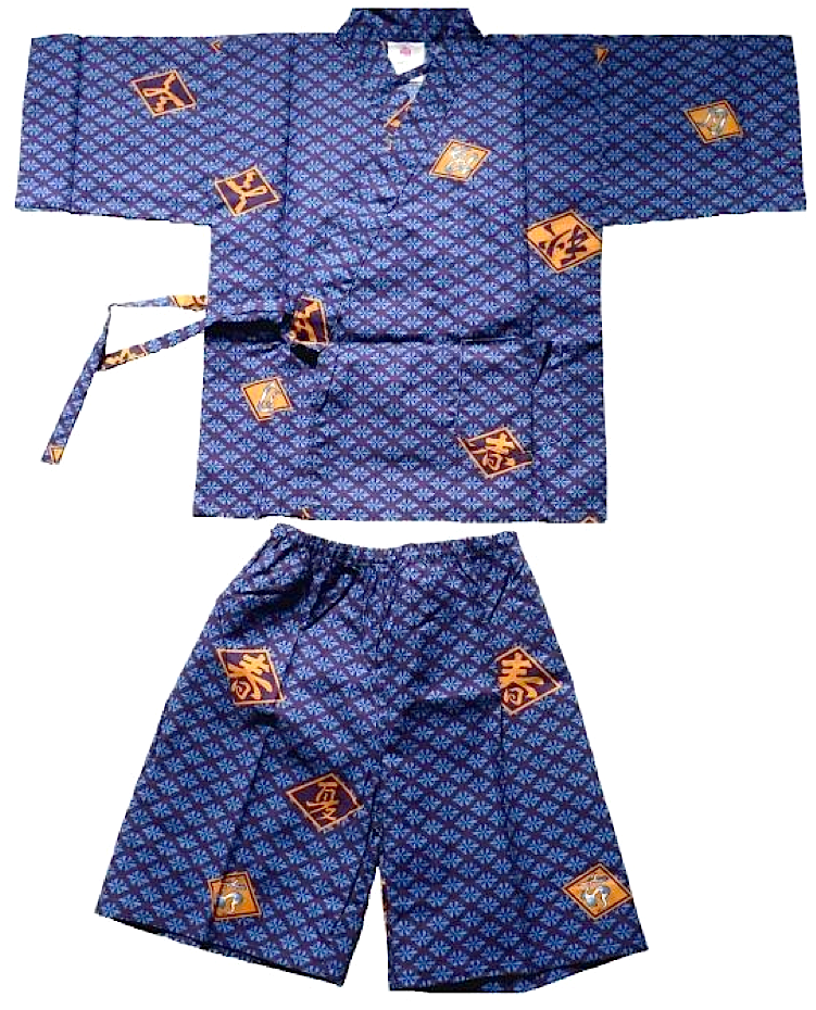 "Jinbei Hishimoji enfant (garçon) ""Made in Japan"""