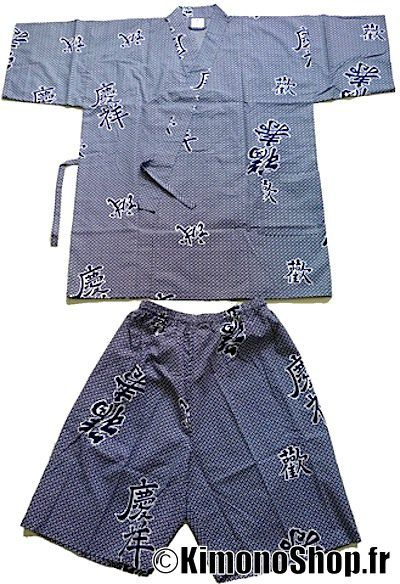 "Jinbei Keisho enfant (garçon) ""Made in Japan"""