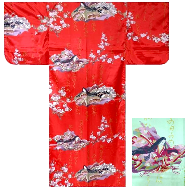 "Kimono japonais Hime Moji polyester femme ""Made in Japan"""