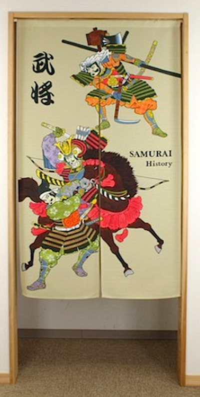 Noren Ukiyoe Samurai Busho Made in Japan