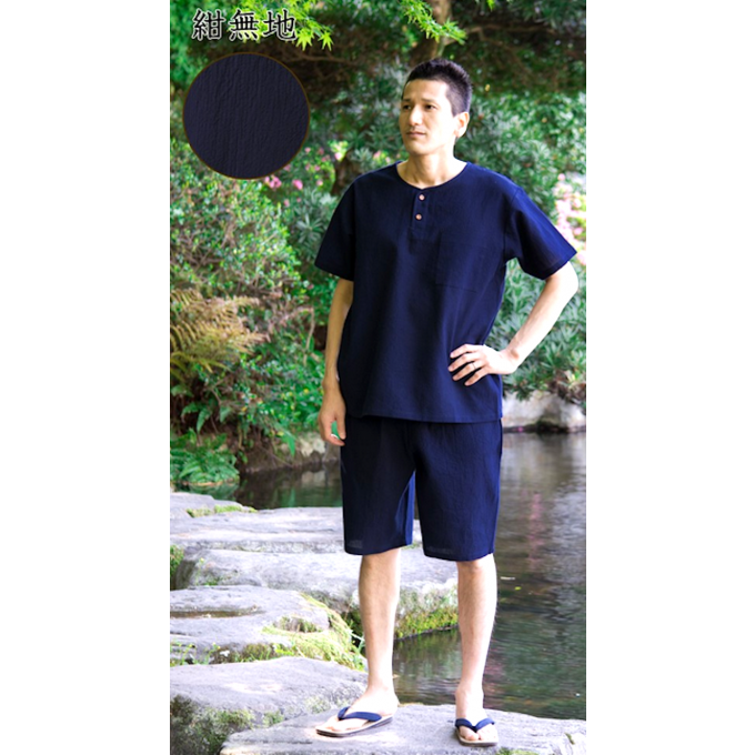 "Set tee shirt et Short japonais Muji coton bleu marine ""Made in Japan"""
