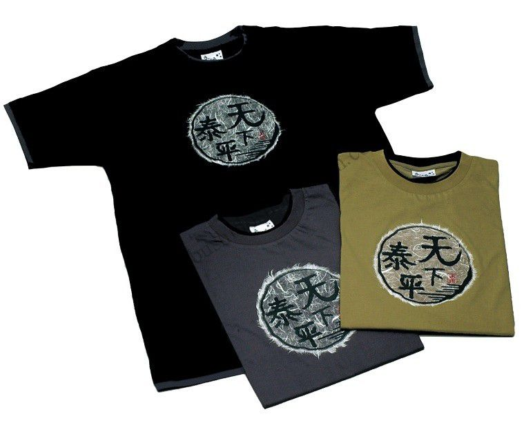 "Tee shirt japonais Tenka Taihei gris Taille L ""Made in Japan"""