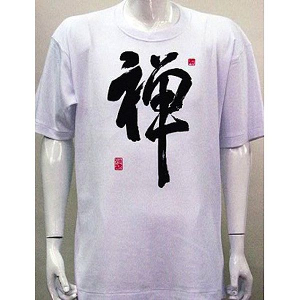 Tee shirt japonais blanc Zen Made in Japan