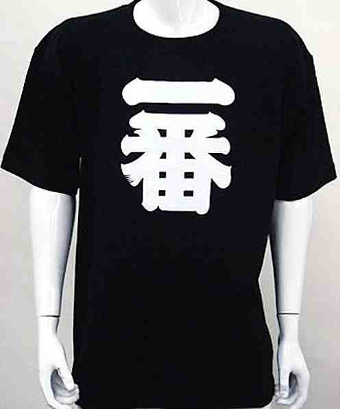 Tee shirt japonais noir Ichiban Made in Japan