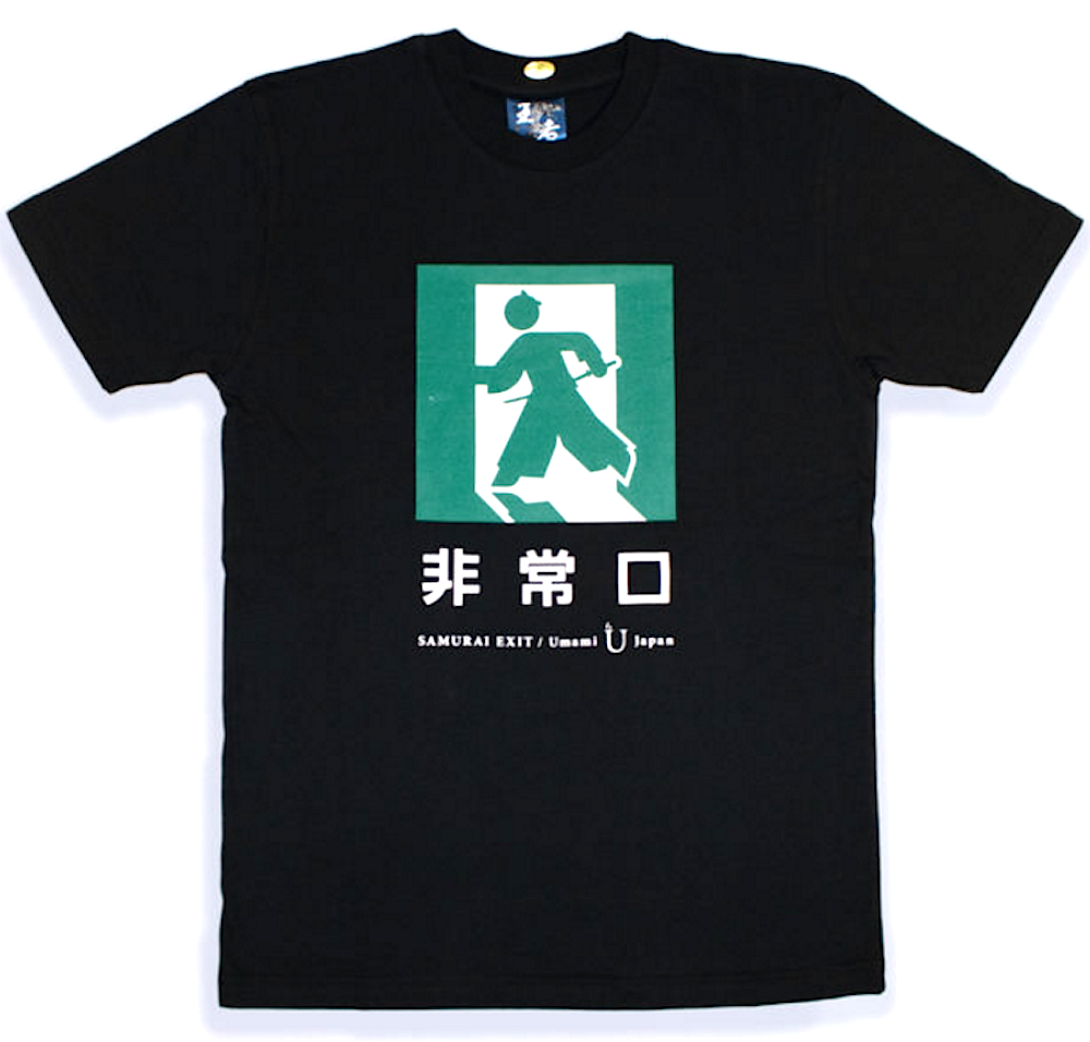Tee shirt japonais Samurai Exit Made in Japan