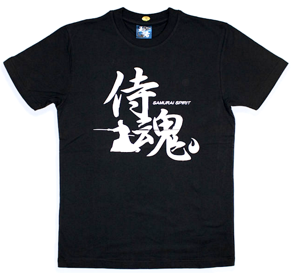 Tee shirt japonais Samurai Tamashi Made in Japan