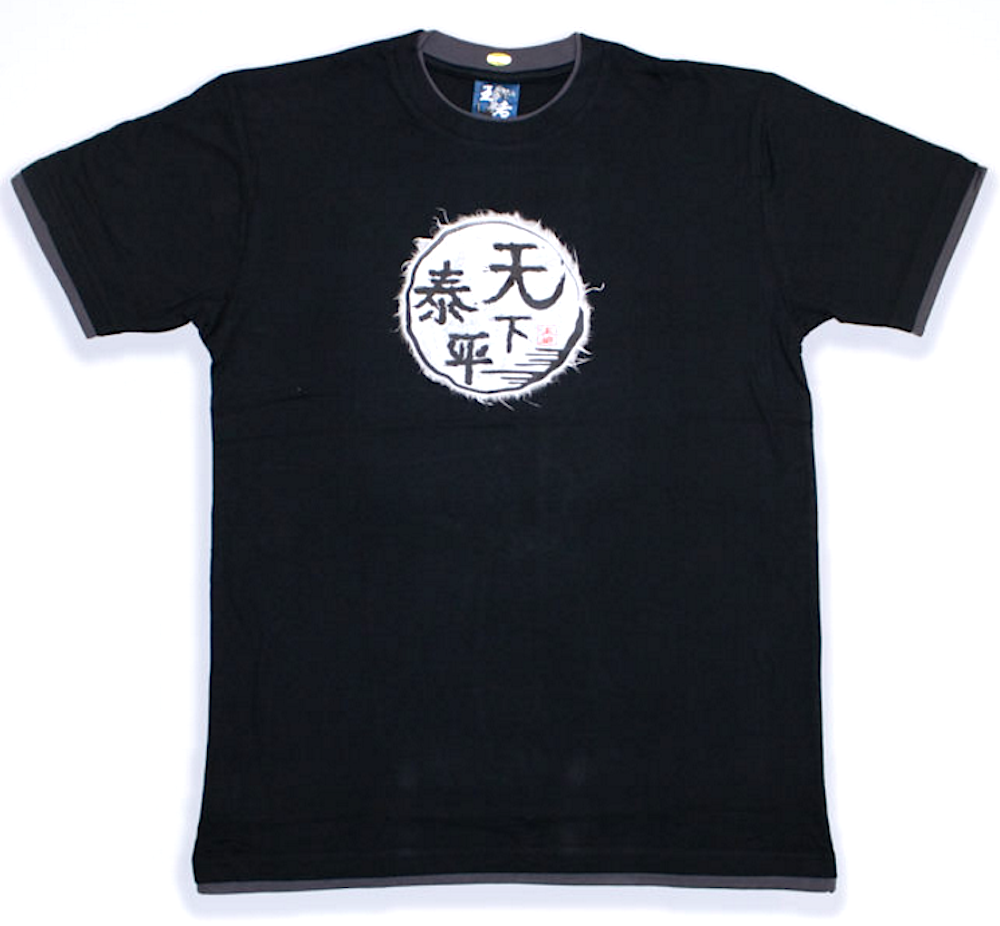 "Tee shirt japonais Tenka Taihei ""Made in Japan"""