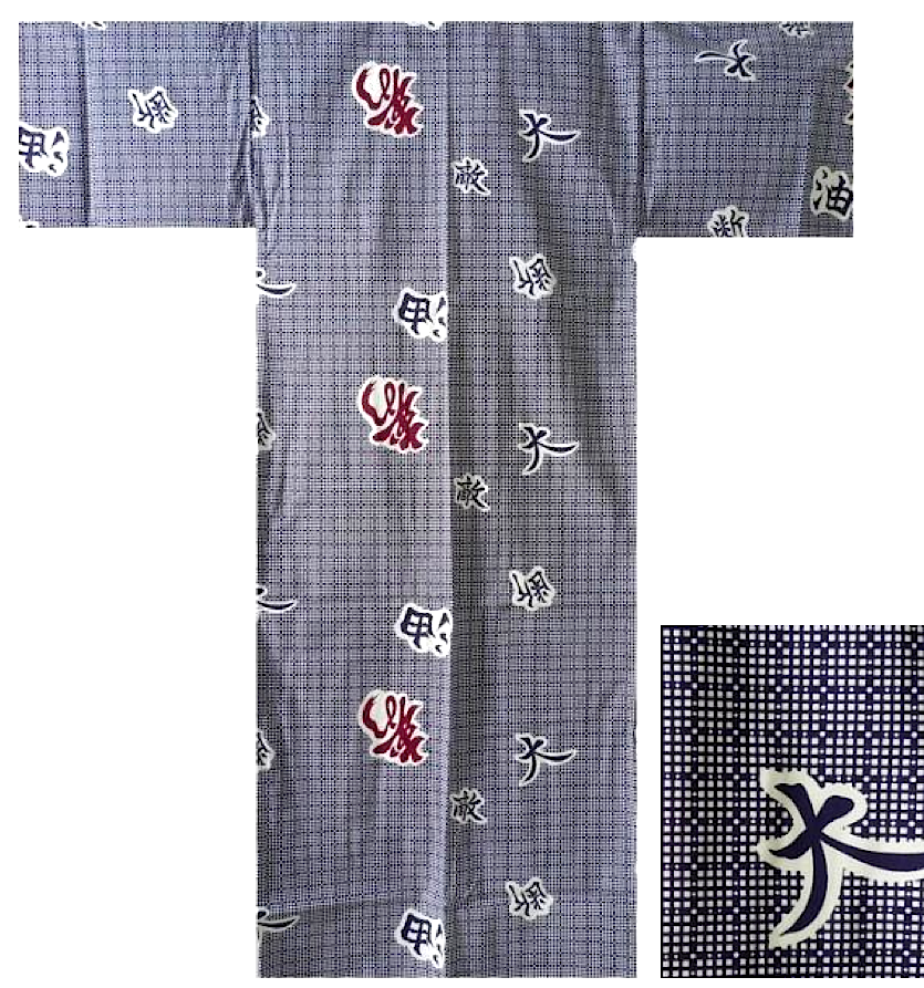 "Yukata Yudan enfant (Garçon) ""Made in Japan"""