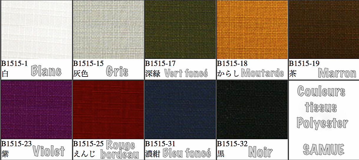 Tissus couleurs polyester samue